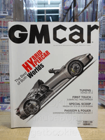 GM Car Vol.22 No.283 March 2017