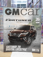GM Car Vol.20 No.267 October 2015