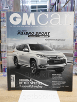 GM Car Vol.20 No.265 August 2015