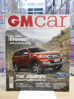 GM Car Vol.20 No.266 Septembert 2015