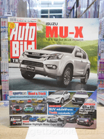 Auto Bild Thailand Vol.13 No.19 Issue 291 1/12/2016