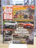 Auto Bild Thailand Vol.14 No.1 Issue 292 1/1/2017