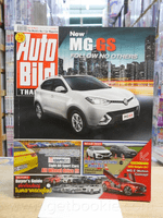 Auto Bild Thailand Vol.14 No.5 Issue 296 1/5/2017
