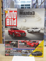 Auto Bild Thailand Vol.14 No.3 Issue 294 1/3/2017