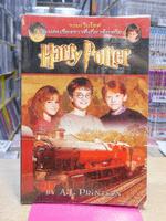 รวมเว็บไซต์ และเรื่องราวที่เกี่ยวข้องกับ Harry Potter
