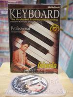 Keyboard คีย์บอร์ด (มี CD ในเล่ม)