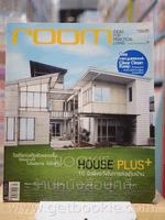 Room Vol.06 No.59 January 2008