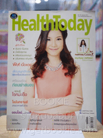 Health Today for 100% Health January 2014