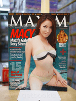 Maxim Thailand No.39 March 2008 Mazifa Gale