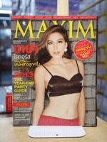 Maxim Thailand No.108 December 2013 เทย่า โรเจอร์ส