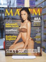 Maxim Thailand No.28 April 2007 ลูกตาล อาริษา