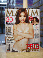 Maxim Thailand No.32 August 2007 Prig Karnchanit
