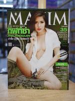 Maxim Thailand No.113 May 2014 กิฟท์ซี่ ปิยา