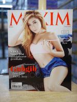 Maxim Thailand No.119 November 2014 กุ๊บกิ๊บ สุมลทิพย์