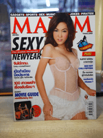 Maxim Thailand No.19 July 2006 ปีใหม่ สุมนต์รัตน์