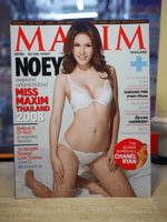 Maxim Thailand No.43 July 2008 Noey Chompoonake