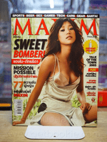 Maxim Thailand No.13 Junuary 2006 แตงโม ภัทรธิดา