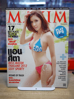Maxim Thailand No.91 July 2012 แอน ศิตา