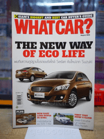 Whatcan? August 2015 Issue 25