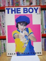 The Boy No.80 ทาทา ยัง