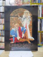 Chiho Saito Illustrations (ภาพสีทั้งเล่ม)