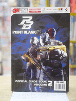 Point Blank Official Guide Book Volume 2