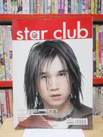 RS Star Club Vol.12 No.134 (ด้านในมีสัมภาษณ์ D2B )