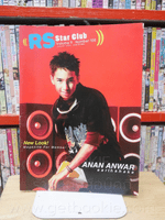 RS Star Club Vol.9 No.108 (มีสัมภาษณ์ D2B )
