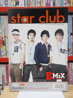 RS Star Club Vol.10 No.120 ปก B Mix