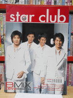 RS Star Club Vol.11 No.129 ปก B Mix