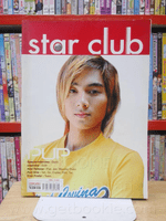 RS Star Club Vol.12 No.133 ปก Pup