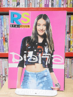 RS Star Club Vol.10 No.120 ปก Diana