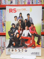 RS Star Club Vol.10 No.112