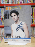 RS Star Club Vol.10 No.115 ปก JR