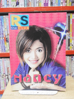 RS Star Club Vol.9 No.97 ปก Nancy