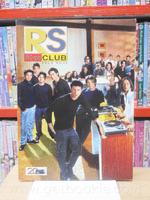 RS Star Club Vol.8 No.96 (ด้านในถูกตัด 1 แผ่น)