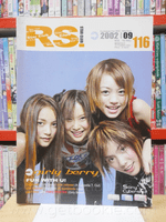 RS Star Club Vol.10 No.116 ปก ดัง Girly Berry (มีสัมภาษณ์ D2B)