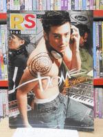 RS Star Club Vol.9 No.98 ปก โดม ปกรณ์ ลัม