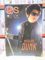 RS Star Club Vol.8 No.94 ปก ดัง พันกร (ด้านในถูกตัก 1 แผ่น)
