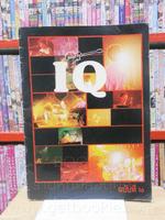 นิตยสารวง GRAND EX' IQ ฉบับที่ 16