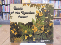 Songs of the Russian Forest