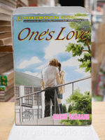 One's Love