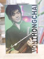 Vonthongchai
