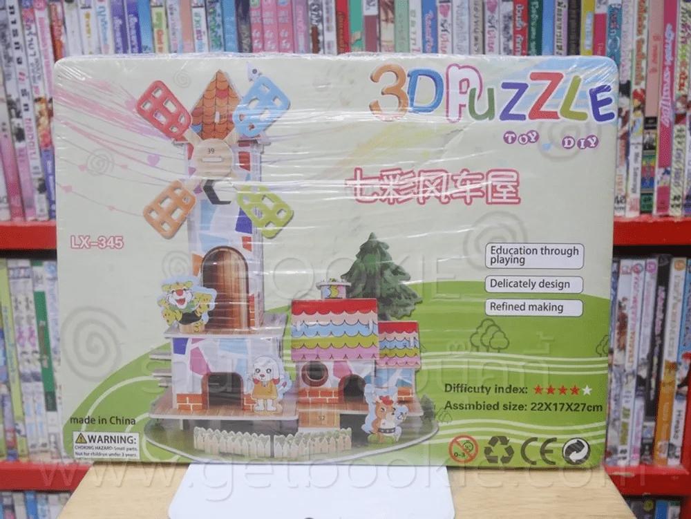 3D Puzzle Toy Diy