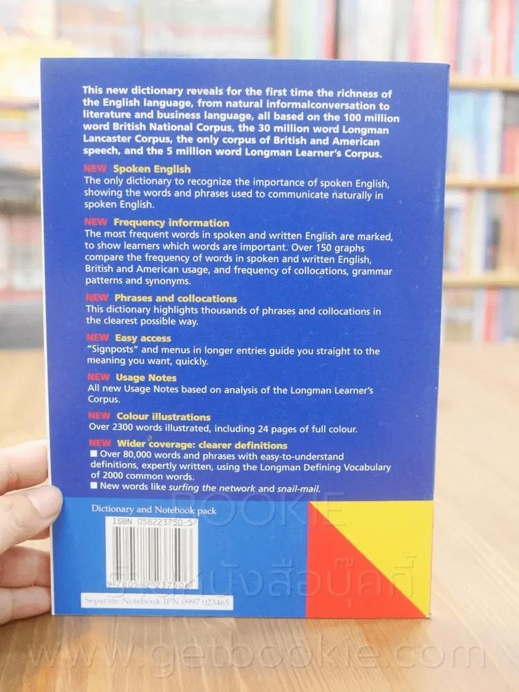 Longman  Dictionary of Contemporary English (สมุดบันทึก)