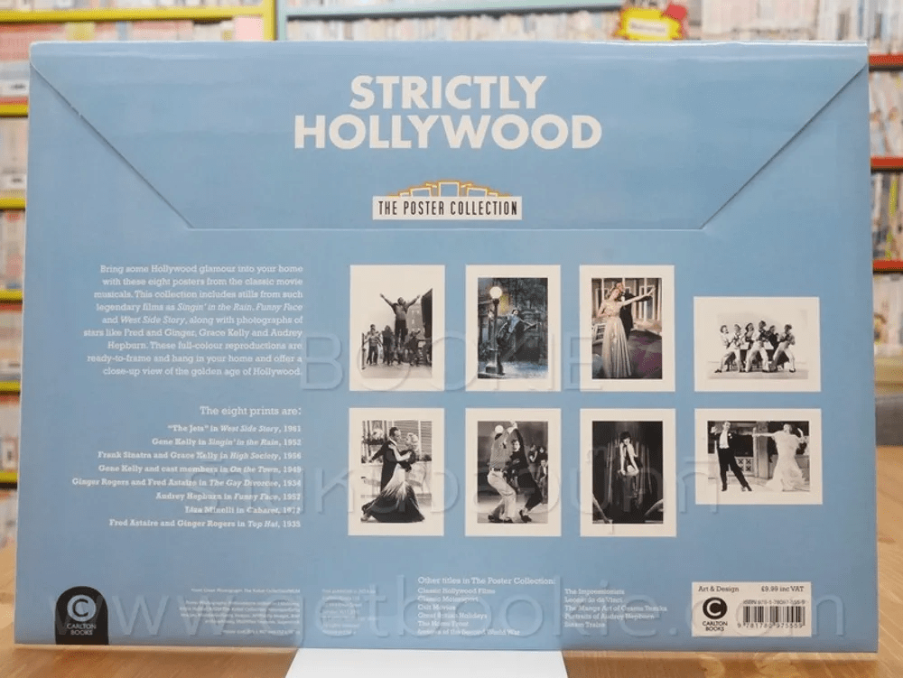 Strictly Holly Wood The Post Collection ขนาด 305 X 407 mm (12 X 16 in)