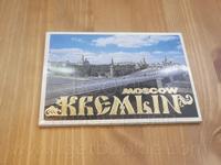 โปสการ์ด Moscow Kremlin ขนาด 11.5 X 16.5 cm
