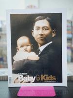 Baby & Kids ปีที่ 12 ฉบับที่ 142 ธ.ค. 2559 ตามรอยพระราชาผู้ยิ่งใหญ่