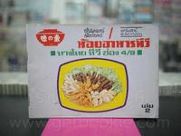 คู่มือรายการห้องอาหารทีวี ทางไทยทีวี ช่อง 4/9 เล่ม 2