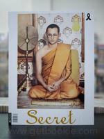 Secret ซีเคร็ต ฉบับที่ 224 26 ตุลาคม พ.ศ.2560 (ในหลวง) มือหนึ่ง